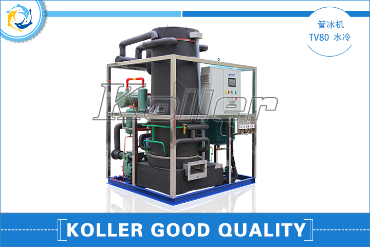 科勒尔大型使用管冰机结构及工作原理:     管冰机是由制冰桶,储液